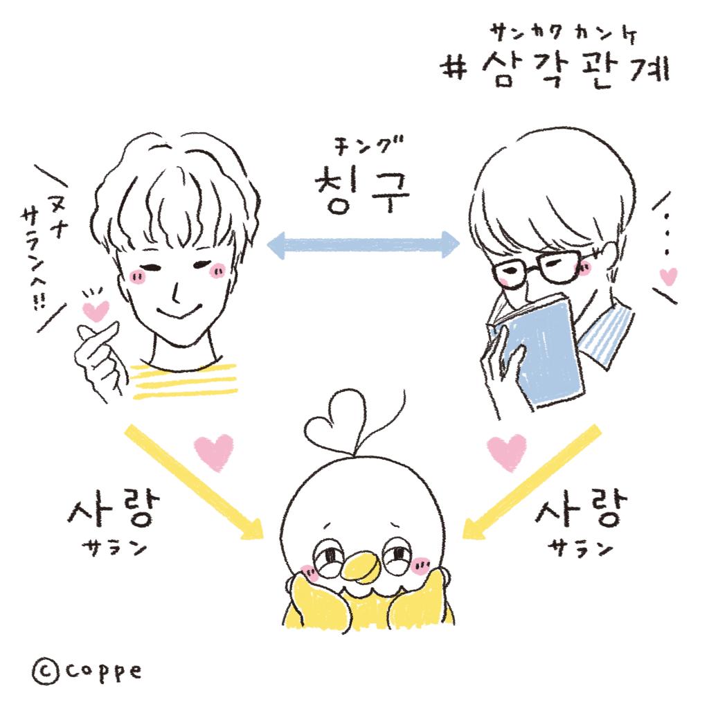 を 語 で 韓国 好き