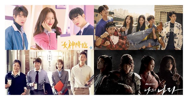 韓国ドラマ画像